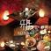 隠れ家個室&本格炭火酒場 雅 藤沢南口店の画像