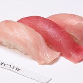 函館 函太郎 グランフロント大阪店のおすすめ料理2