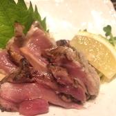 やみつきのした 松山三番町店のおすすめ料理3