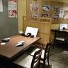 旬鮮 へぎそば 然 大塚店のおすすめポイント2