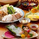 料理 志美津 しみず 徳島の写真