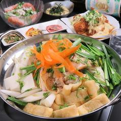 鉄板居酒屋 Ryutaro44のおすすめ料理1