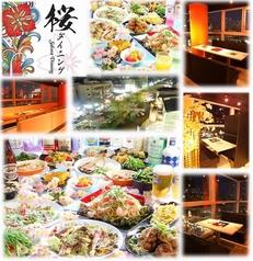 SAKURA Dining 渋谷特集写真1