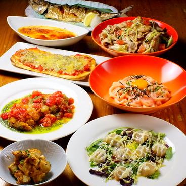 味のデパート MARUKAMI 武蔵小杉店のおすすめ料理1