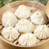 中華街餃子館のおすすめポイント1