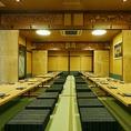 お座敷個室は最大80名様までご宴会可能です。※写真は40名様用のレイアウト