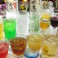 【大好評☆単品飲み放題】平日(月~木)限定の2H単品飲み放題実施中!仕事終わりは、冷えたビールで乾杯!