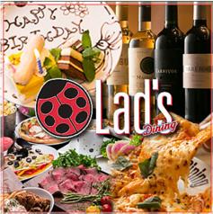 Lad's Dining 新宿西口ハルク店の写真