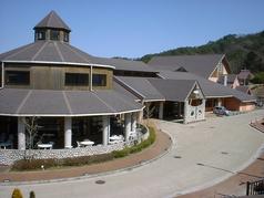 極楽寺山温泉 アルカディア・ビレッジの写真