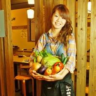 信州産の専約農家のお野菜をたっぷり召し上がれ