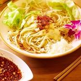 麺屋Hulu-luのおすすめ料理2