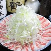 たけはらの味 ぴぃす 広島のグルメ
