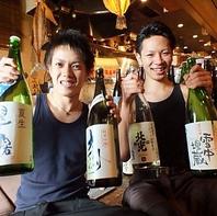 美味しい長野県産の日本酒