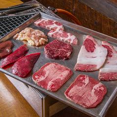 笑和お肉部のおすすめ料理1