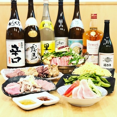 大衆酒場 箱ざき 新越谷西口店のおすすめ料理2