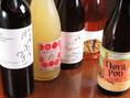 和食にあう日本のワインを豊富に取りそろえ