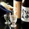 串天ぷらと日本酒バル かぐら 神田のおすすめポイント1