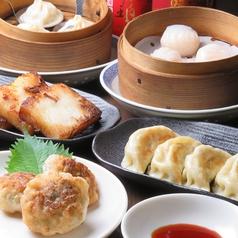 中国料理 虎 宇都宮の写真