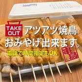 串鳥 仙台本町店のおすすめ料理2