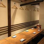 とめ手羽 野芥店の雰囲気2