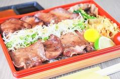 伊賀牛 焼肉 えん en 難波本店のおすすめテイクアウト2