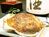 いぶしやのおすすめ料理3