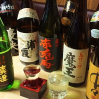 焼酎、日本酒等々お酒が充実しております!