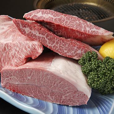 焼肉 肉匠 紋次郎 東三国店のおすすめ料理1