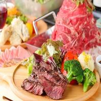 本格肉料理が楽しめる宴会コース多数ご用意♪