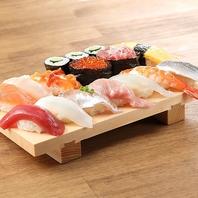 赤酢使用の江戸前ツマミ寿司!