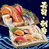 だんまや水産 札幌駅前店のおすすめ料理3