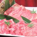 料理メニュー写真地産牛セット(2~3人前)