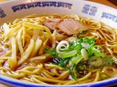 生姜ラーメン みづの 旭川市中心部のグルメ