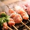 炭火串焼 シロマル 千葉ニュータウン店のおすすめポイント1