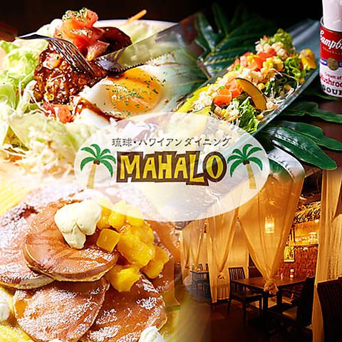 国際通り・久茂地でリゾート気分を味わう♪ハワイアンテイストな創作沖縄料理が人気★