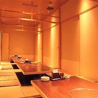 汐留駅直結!30名様までの宴会個室ご用意しております