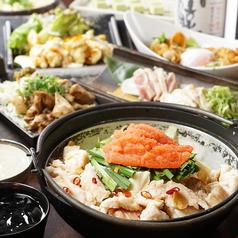 龍馬 軍鶏農場 京都駅前店のおすすめ料理1