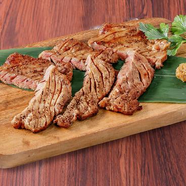 牛たん ささ川 赤羽東口店のおすすめ料理1