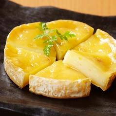 カマンベールチーズの金山寺味噌炙り