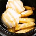料理メニュー写真おさつアイスチゲ