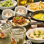 えこひいき 湘南台店のおすすめ料理2