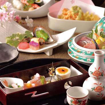 日本料理 みつきのおすすめ料理1