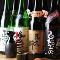 静岡地酒も豊富なラインナップ