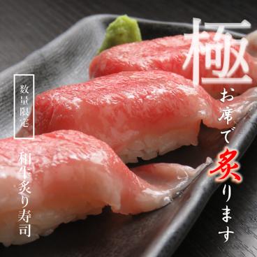 和牛焼肉 二代目 ばんばんのおすすめ料理1
