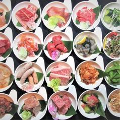 焼肉 しゃぶしゃぶ すき焼 gyuhitosuji 牛一筋のおすすめ料理1