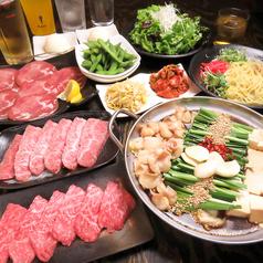焼肉 もつ鍋専門店 パチキ 北名古屋店の特集写真