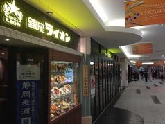 銀座ライオン 静岡店の写真