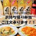 創作中華 えん弥 東光台店のおすすめ料理1