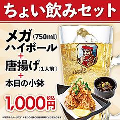 土間土間 京橋店の特集写真