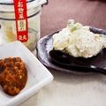料理メニュー写真酒場のポテトサラダ・肉味噌ポテトサラダ